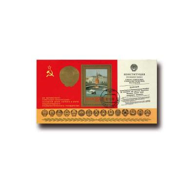 URSS - 25 FOGLIETTI DIFFERENTI