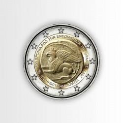 GRECIA - 2 EURO 2020,...